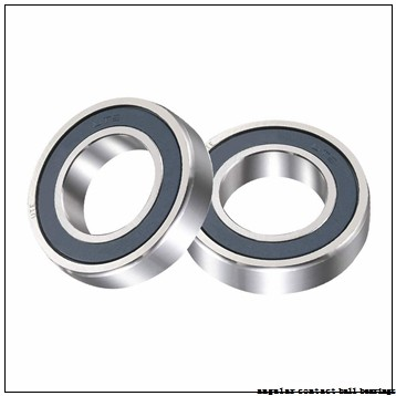 55 mm x 100 mm x 21 mm  NACHI 7211BDF angular contact ball bearings