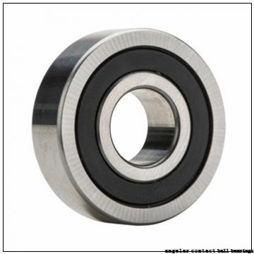 35 mm x 80 mm x 21 mm  NACHI 7307BDB angular contact ball bearings