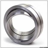 85 mm x 135 mm x 74 mm  LS GEF85ES plain bearings