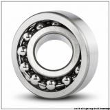 40 mm x 110 mm x 27 mm  SIGMA 10408 self aligning ball bearings