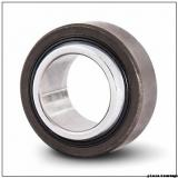 180 mm x 260 mm x 128 mm  LS GEH180HT plain bearings