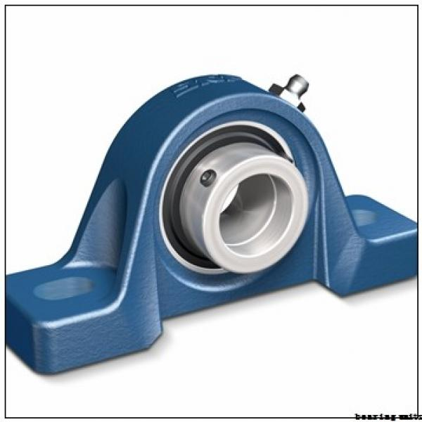 FYH UCHA207-20 bearing units #1 image